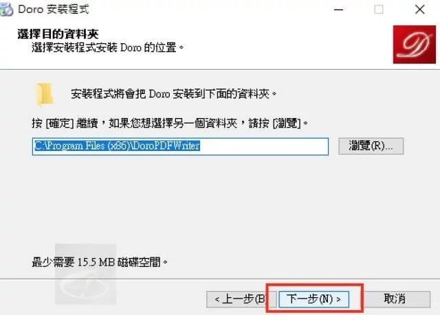 Doro-PDF-Writer-2