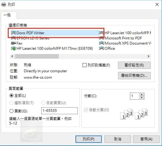 Doro-PDF-Writer-4