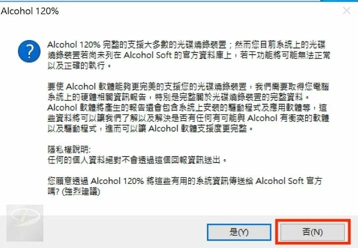 alcohol_120_6