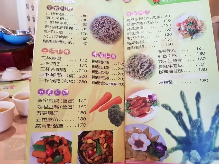羣芳蔬食婚宴會館_6