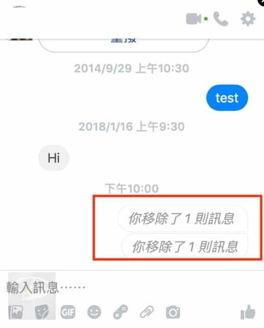 Facebook Messenger Unsend_3