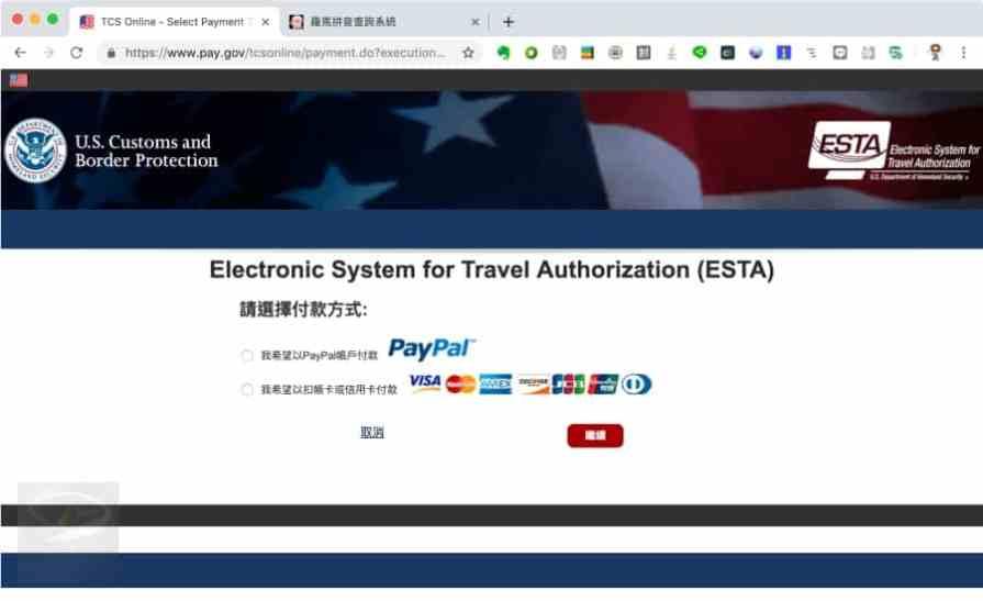 apply_us_visa_26