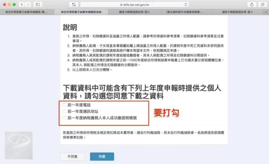 web_tax_13