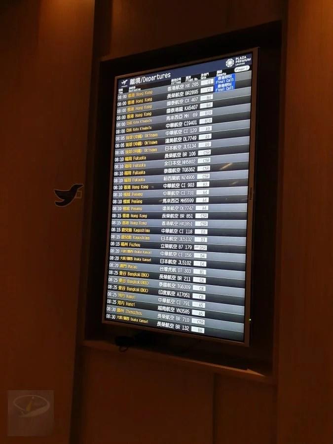 taoyuan international airport terminal 1 lounge_14