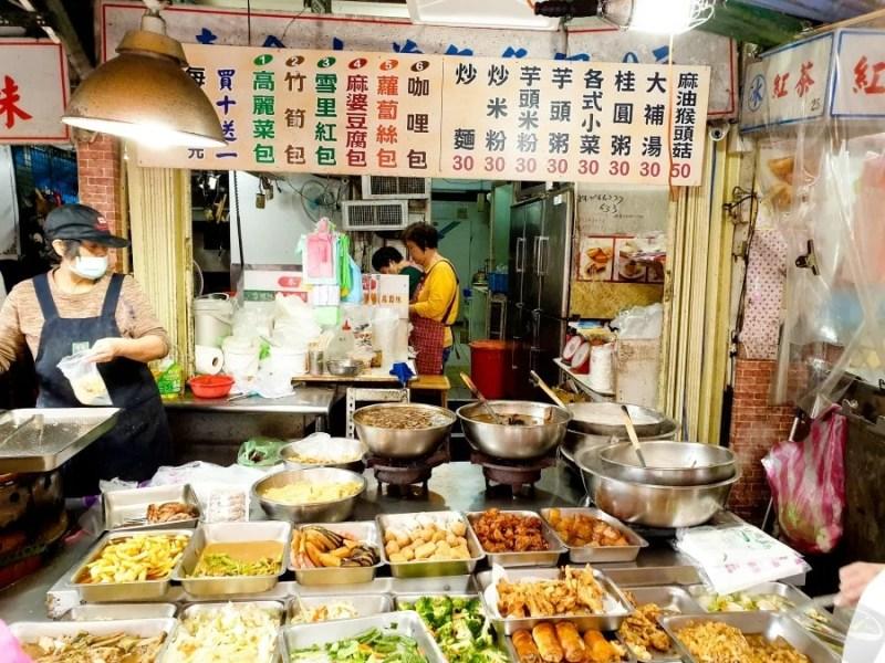 虎林街-美味素食-水煎包-4