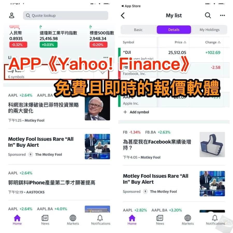 yahoo_finance