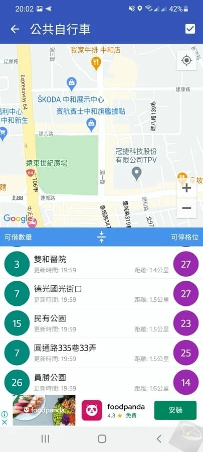 台北等公車_20