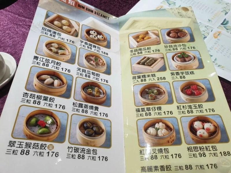 崇德發蔬食餐廳-5