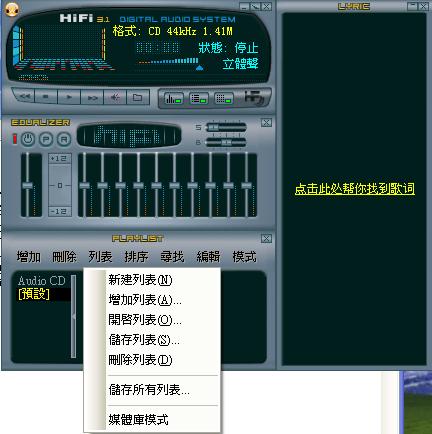ttplayer-04