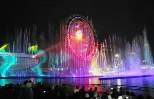 The Big-O show, signature feature of Yeosu 2012, remains as a permanent attraction.