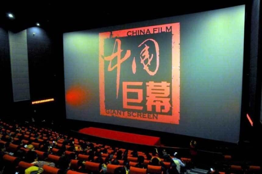dmax-3-China-Film