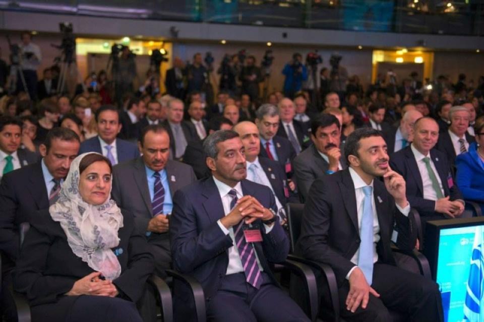 Dubai Delegation Awaits Announcement