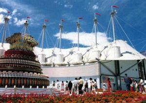 US pavilion exterior, Tsukuba Expo 85. Photo courtesy James Ogul