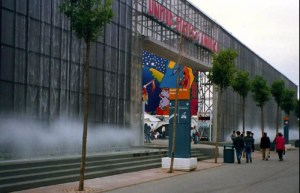 Entrance to the US Pavilion at Seville Expo 92