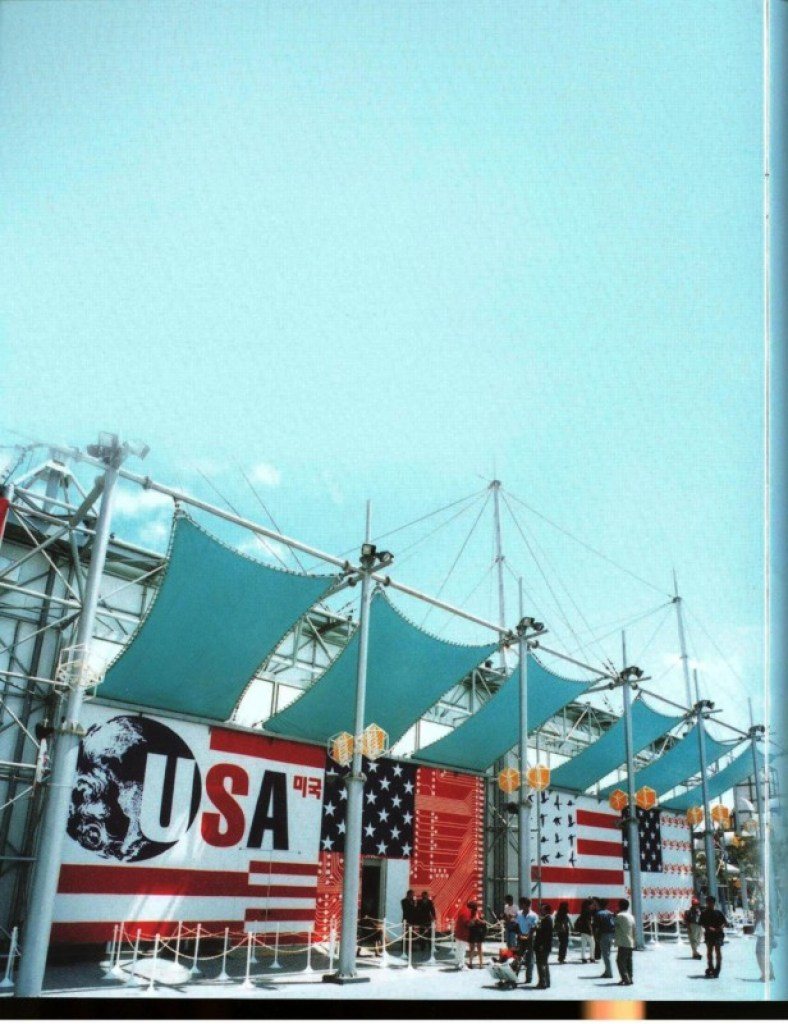 Entrance to the US Pavilion at Taejon Expo 93. Photo courtesy James Ogul.
