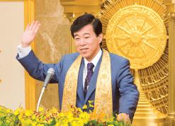 Ryoho Okawa. Leader del Partito per la Realizzazione della Felicità