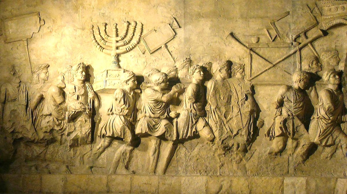 arch-of-titus-menorah