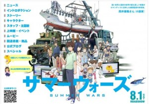 summer-wars-top-425x298