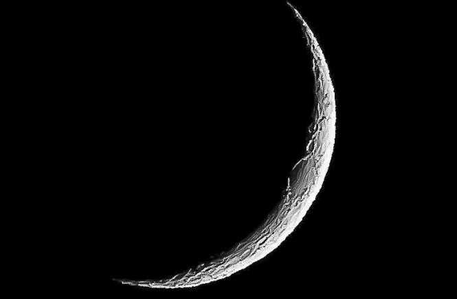 dslr nikon moon