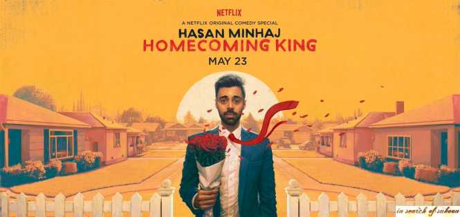 homecoming king hasan minhaj
