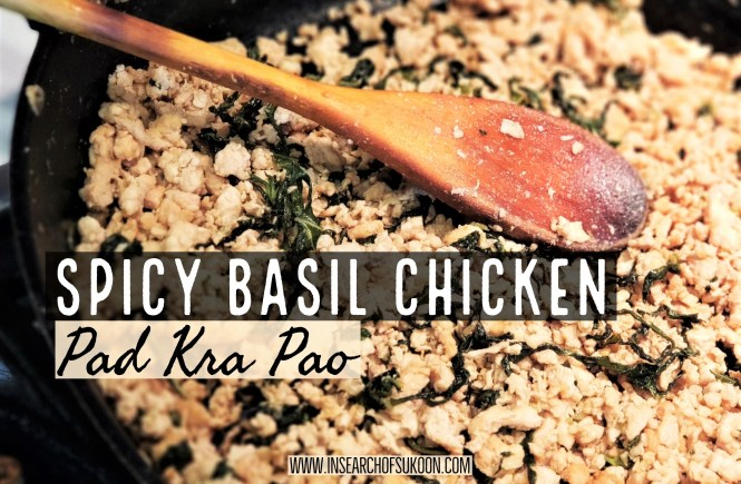 pad kra pao, spicy basil chicken, basil chicken