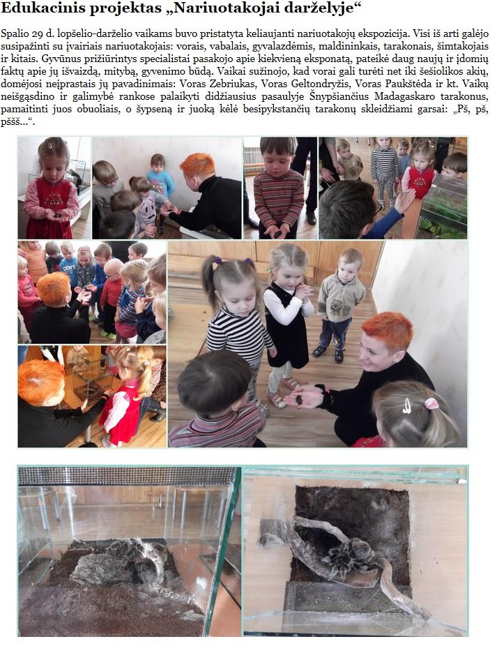 Šiaulių r. Kairių lopšelis-darželis
