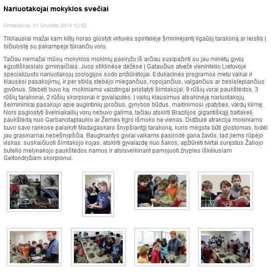 Joniškio r. Gataučių Marcės Katiliūtės mokykla