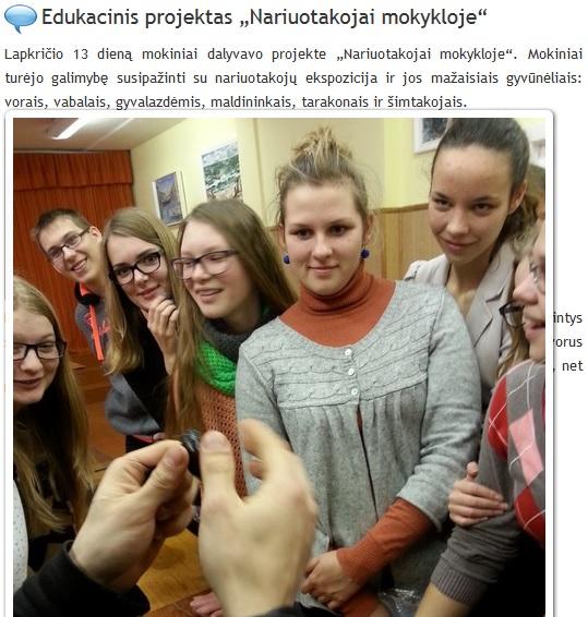Taujėnų vidurinė mokykla