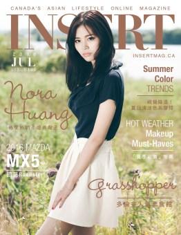 INSERT145_COVER_final