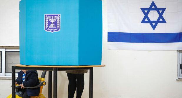 Elezioni Israele: cittadini colpiti da violazione dei dati