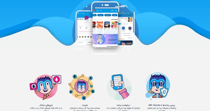 Gli hackers utilizzano bot di Telegram per distribuire Trojan