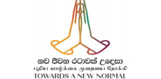Towards a New Normal - Instructions for the prevention and control of COVID-19 Sri Lanka