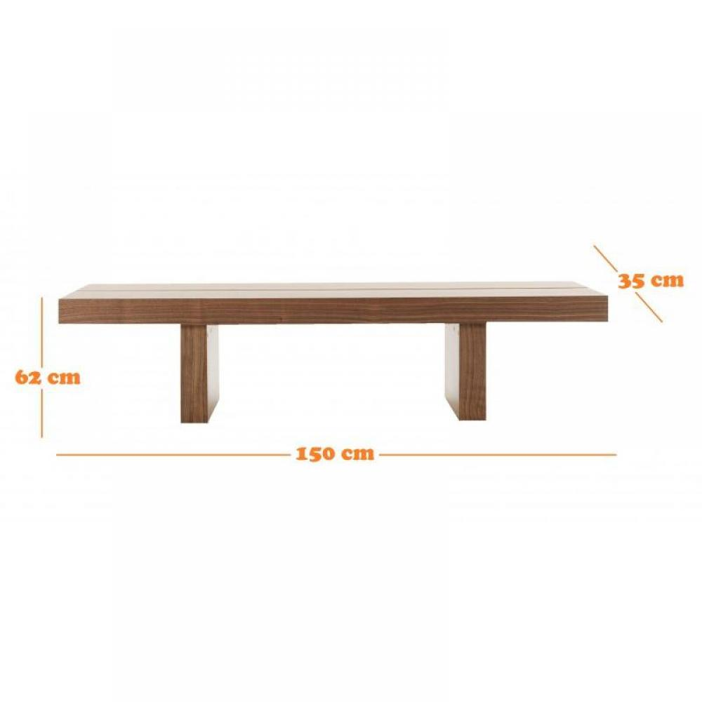 table basse japonaise bois noyer design