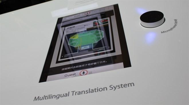 Language Translation Panasonic