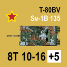 MBT_T-80BV_counter