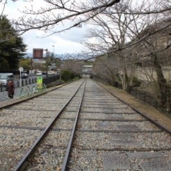 Kyoto Incline