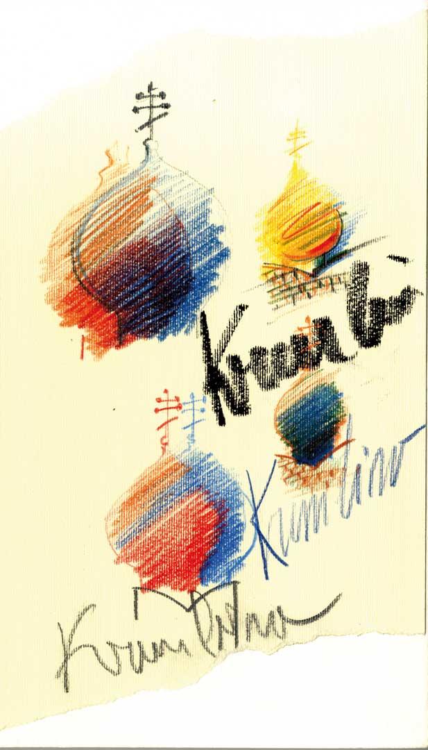 Mostra Tesori del Cremlino disegni