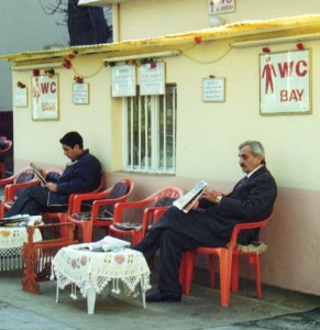Waiting area outside the toilets in Gulhane Park, Istanbul, 2000.