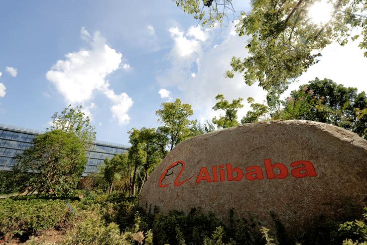 Alibaba retail ecommerce