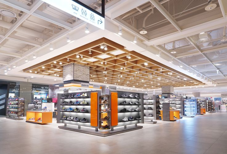 JHP Design - Role Of The Store