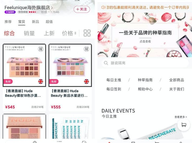 Azoya – China Ecommerce