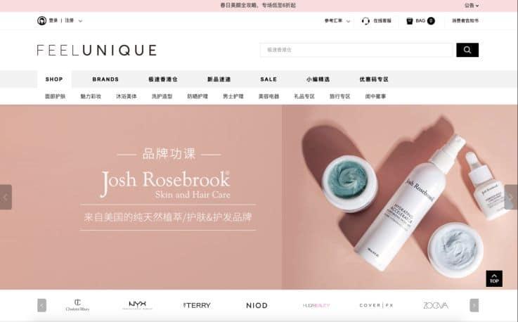 Azoya – Future Of Retail