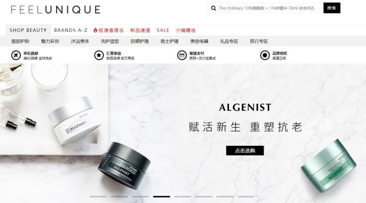 Azoya – Ecommerce In China