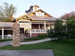 Applewood Farmhouse Restaurant Inside Sevierville