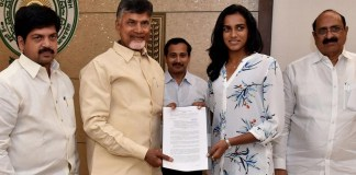 Sindhu joins Andhra Pradesh civil cadre as Deputy Collector- InsideSport