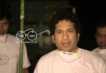 Sachin joins Big B, Akshay for Swachh Sankalp se Swachh Siddhi Initiative- InsideSport