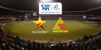 IPL 2018: Star Sports Kannada licence awaits clearance; IPL live on Survana - InsideSport