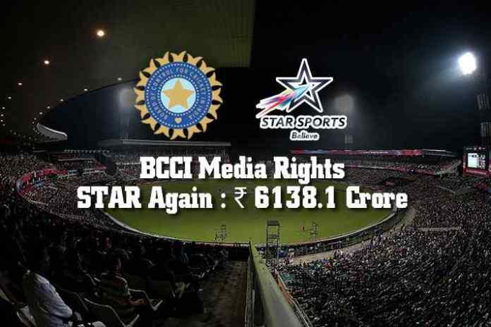 star sports,bcci media rights e-auction,bcci media rights e-auction day 3,bcci rights e-auction,BCCI Media Rights