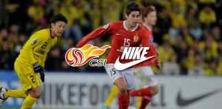 Nike confirms 10-year deal extension with Chinese Super League - InsideSport