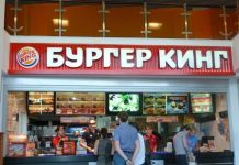 Burger King in Russia - InsideSport